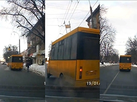 На улице Мономаха (Московской) в Днепре потоп, прорвало трубу